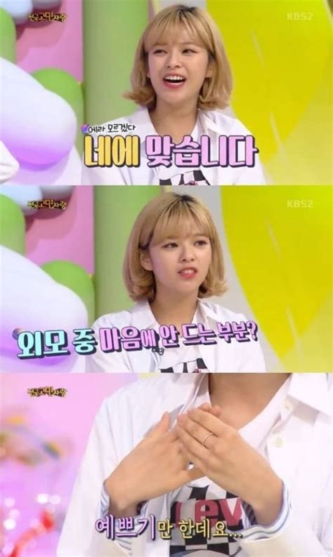 TWICE's Jeongyeon Reveals One Of Her Insecurities On