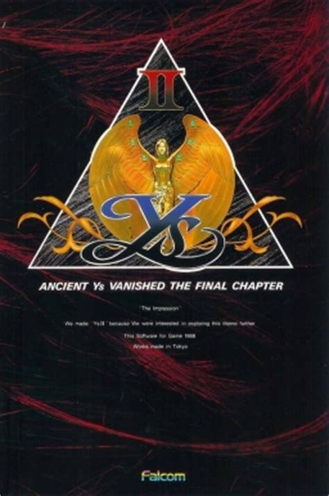 Ys II: Ancient Ys Vanished – The Final Chapter - Wikipedia