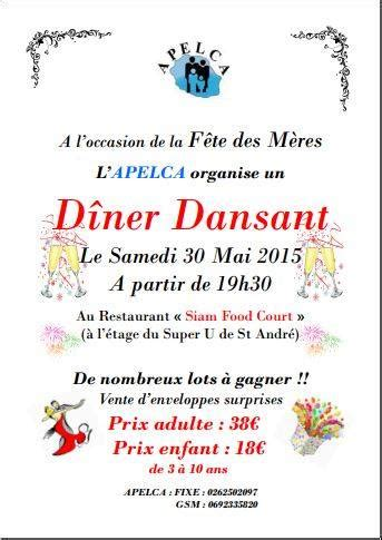 modele carte invitation diner dansant