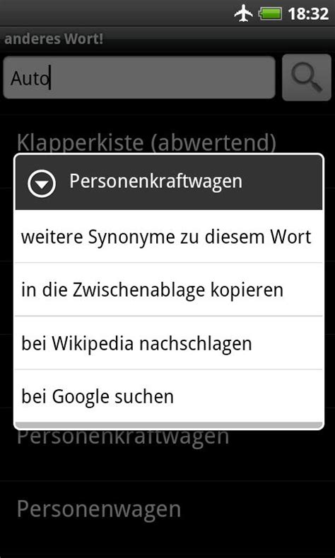 anderes Wort! - Android Apps on Google Play