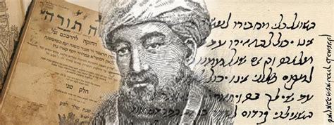 Maimonides: The Rambam - The life and works of Moses